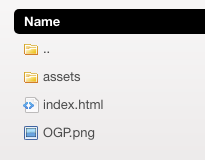 Browsersyncのディレクトリ表示画面