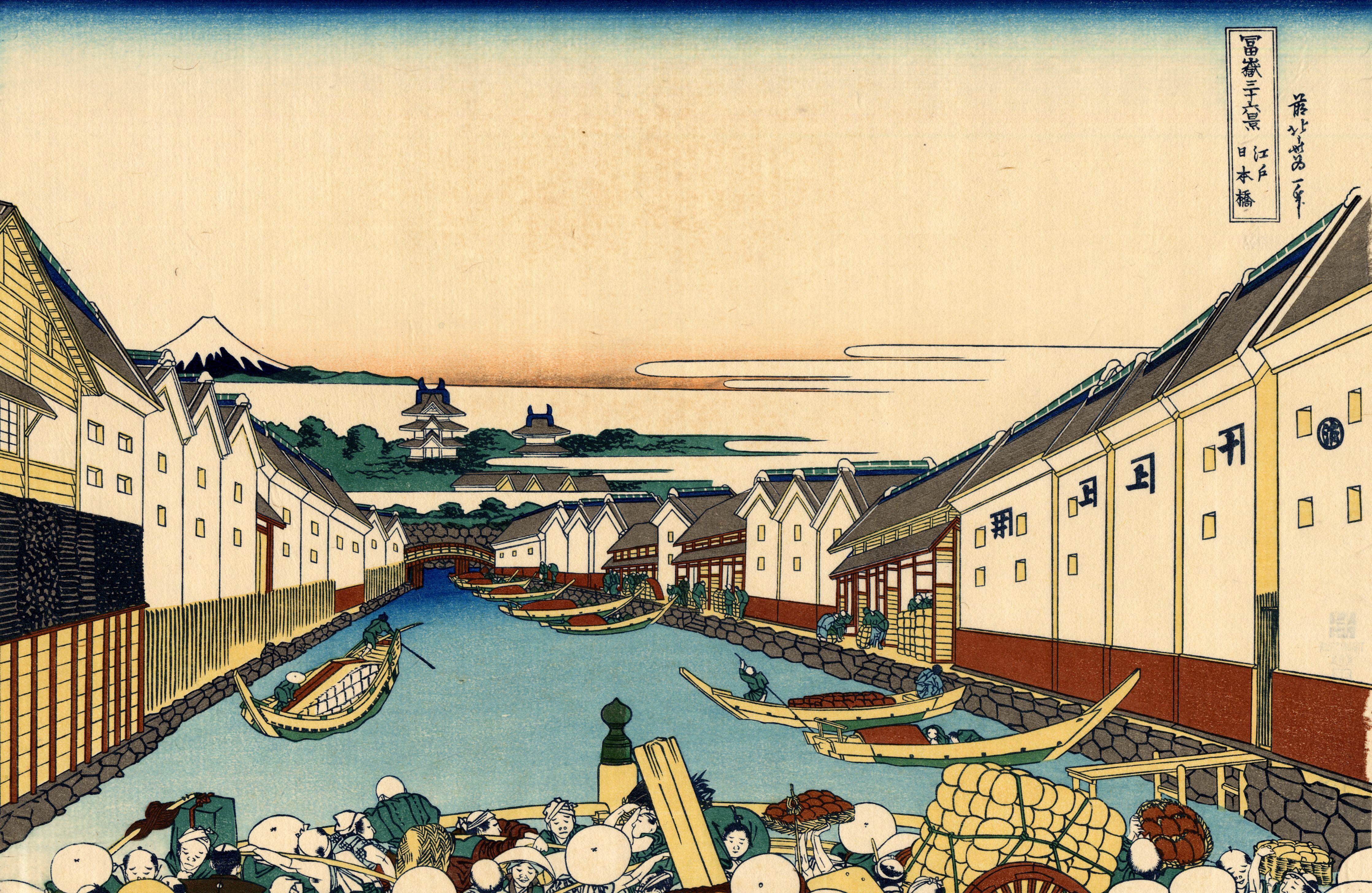絵画:葛飾北斎の日本橋の浮世絵